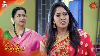 Chithi 2 - Episode 21 | 19th February 2020 | Sun TV Serial | Tamil Serial