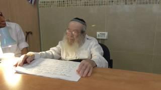 הכנה לשבועות עם פאר ישראל