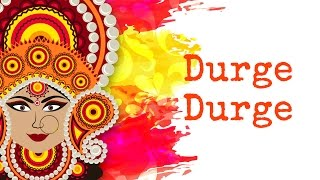Durge Durge Bhajan Art Of Living Vikram Hazra