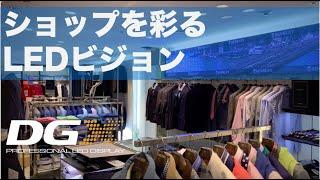 【施工動画】有楽町 阪急メンズ館 NEWYORKER