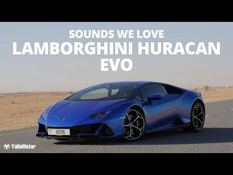 Lamborghini Kuwait 2020 Lamborghini Models Prices And Photos