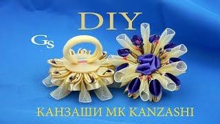Цветы из лент. Новая резинка для волос. Канзаши МК / Flowers of the tapes. New hair scrunchie