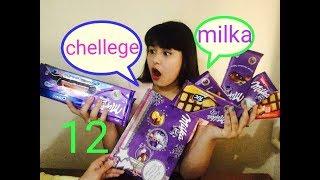 Chellege Milka. Milka - 12 шоколадных плиток. Съели коллекцию.