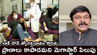 Chiranjeevi, Srikanth Blood Donations