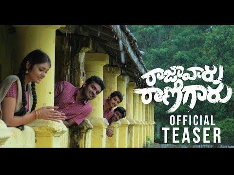 Raja Varu Rani Garu Movie Teaser | Kiran Abbavaram | Rahasya Gorak | Manastars
