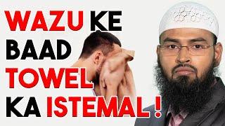 Wazu Ke Baad Towel Ka Use Karna Kya Durust Hai By Adv. Faiz Syed