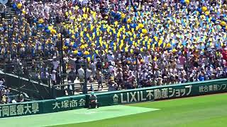 仙台育英高校の応援2018年夏甲子園~サウスポー~