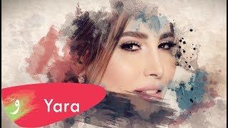 Yara - Abqa Asirak [Offical Lyric Video] (2019) / يارا - أبقى أسيرك تحميل MP3