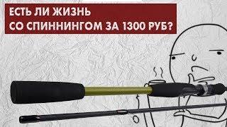 Удилище спиннинговое maximus butcher 27m 2 7m 7-28g