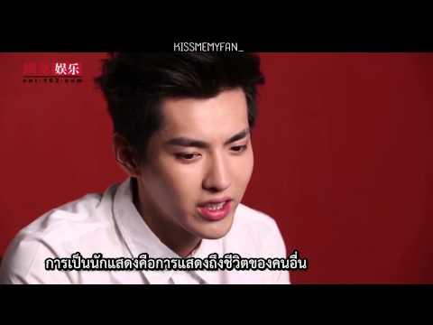 [THAISUB] 150123 Wuyifan - 163 com Interview