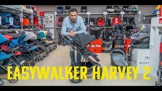 Premium за недорого Easywalker Harvey 2