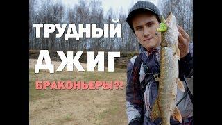 Рыбалка реке пра