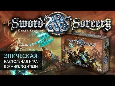Карты к игре герои меча и магии 3