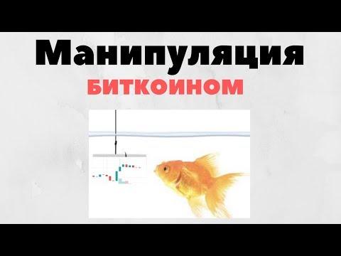Инвестиции в криптовалюты cryptoscience ru
