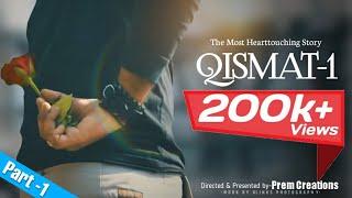 Qismat | Full Song | Heart Touching | Prem | B Praak | Arvindr Khaira | Sad Story | Speed Records