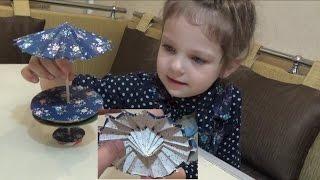 Зонтик Оригами с подкладкой.  Детское творчество. Origami umbrella. Handmade for kids