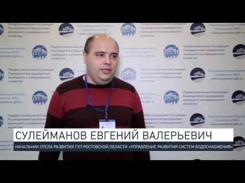 Сулейманов Е.В.