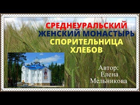 Храм в городище волгоградская область