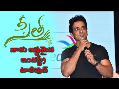 sonu-sood-at-sita-movie-pre-release-event