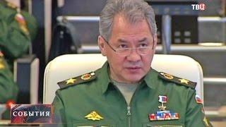 Ответ РФ: У границ США будет российская военная база
