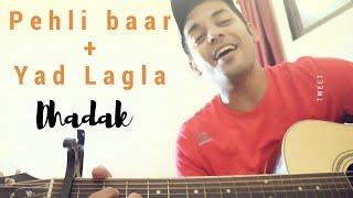 Pehli Baar + Yad Lagla | Dhadak | Ishaan & Janhvi | Ajay Gogavale | Ajay Atul | Sam Chandel