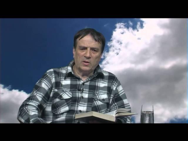Тълкувание на Евангелието по св.ап. и ев. Марк, глава 7, Иван Николов - ППТВ