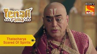 Your Favorite Character | Thatacharya Is Scared Of Spirits | Tenali Rama