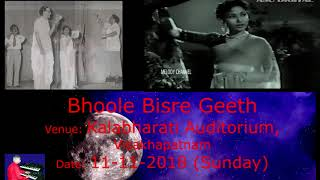 Badli Main Chupe Chand - YouTube