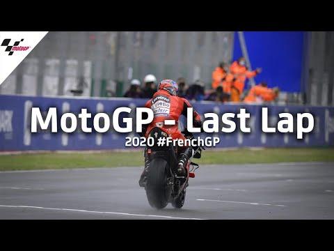 最後まで何がおこるかわからないファイナルラップ MotoGP フランスGP 決勝レース動画