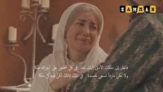 الفنان صفوان العابد جميع اعماله في مسلسل مقامات العشق مع الكلمات تحميل MP3