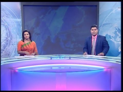 02 Pm News দুপুর ০২ টার সংবাদ 18 January 2020 | ETV News