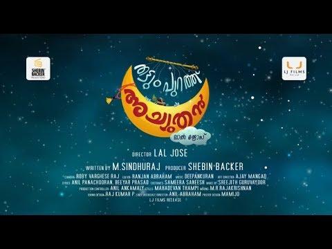 Thattumpurathu Achuthan Teaser - Kunchacko Boban