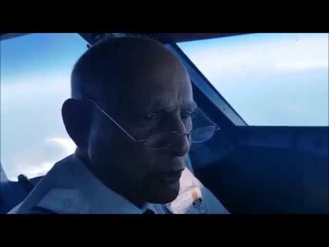 גאוות יחידה: טייס ישראייר עם קעקוע של לוגו החברה
