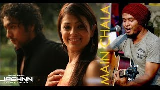 Main Chala   Jashnn   Nouman Javaid (Unplugged   - YouTube