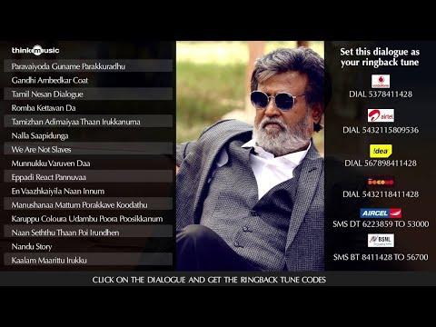 Kabali-Dialogues-RBT-Codes-Rajinikanth-Pa-Ranjith-Santhosh-Narayanan-Jukebox-India