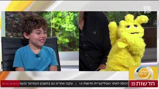 Interview with Dr. Goren Gordon in The  News Channel Reshet 13: ״The robot that teaches your childre