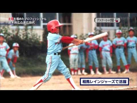 走塁を極めた男のトレーニング