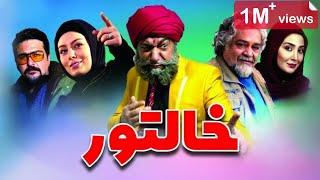 Film Khaltour, Full Movie | فیلم سینمایی خالتور, کامل