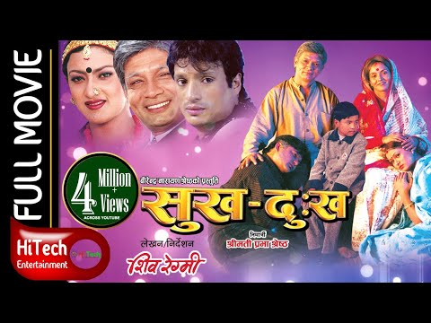 Sukha Dukha | Nepali Movie