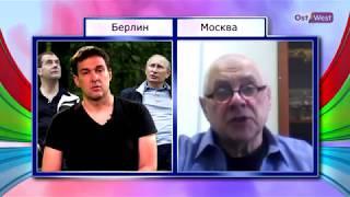 Политолог Глеб Павловский: о месте Путина в его системе, эффекте санкций и сложностях с преемником