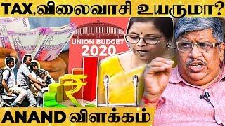 Budget 2020 : Middle Class-க்கு என்ன ஆபத்து? - Anand Srinivasan விளக்கம்
