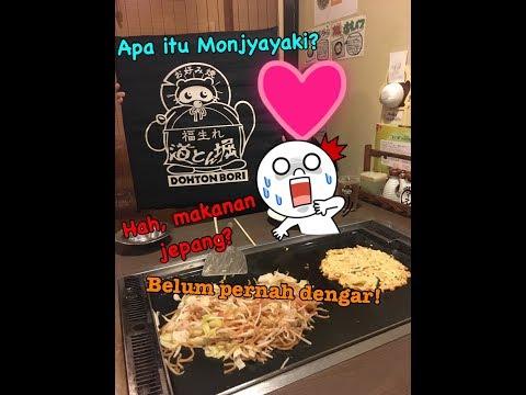 Video Masak sendiri di restoran Monjyayaki   もんじゃ焼き