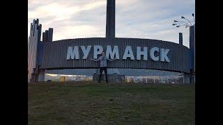 Мурманск. Лето 2017