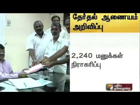 Nominations-review-completed-for-TN-Assembly-election