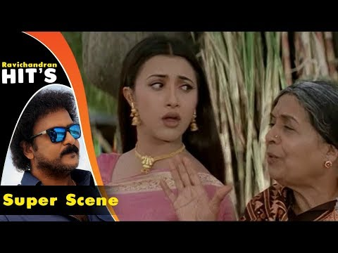 Ravichandran glamorous Swimming Comedy Scenes | Kodandarama Kannada Movie | Kannada Scenes