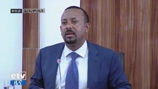 ESAT Daily News Amsterdam October 18,2018