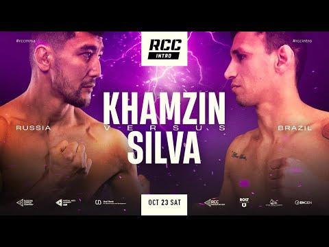 RCC Intro 17: Ильяс Хамзин vs Мичел Сильва - all fights