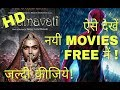 Watch Free Movies Online   Recently Released Movies   Download Movies and Shows