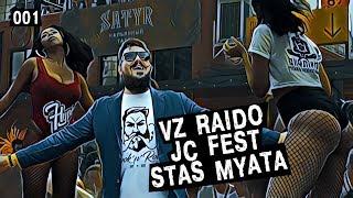 Как открыть кальянную в Москве. Обзор на походный кальян VZ Raido. JohnCalliano Fest 2018.
