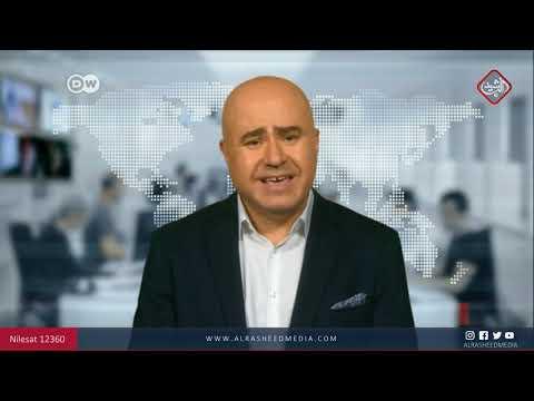 شاهد بالفيديو.. اتفاق بين الحزب المسيحي والاشتراكي على مواصلة مهام الجيش الالماني لؤي المدهون / خبير DW